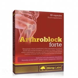 Arthroblock Forte | Olimp Sport Nutrition