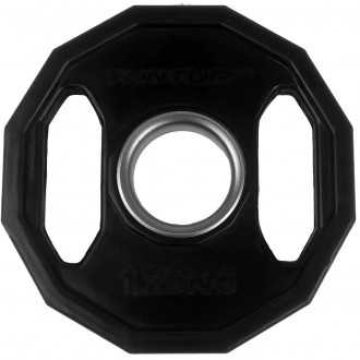 Olympic Rubber Plates 1.25kg, Pair -...
