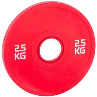 Disque Bumper rouge - 2,5 kg