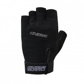 Ultra Gloves (Black) - Chiba