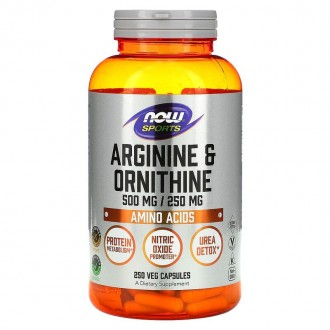 Arginine/Ornithine (250) - Now Foods